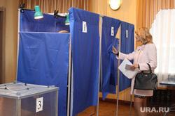 Единый день выборов  Курган, анучина олеся, избирательный участок