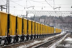 Клипарт. Екатеринбург, поезд, поезда, товарняк, железная дорога