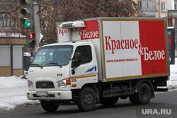 Пассажирский транспорт Курган, красное и белое, грузовик