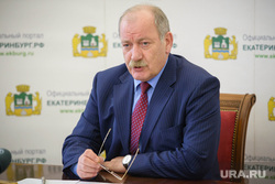 Пресс-конференция с Евгением Липовичем в администрации города. Екатеринбург, липович евгений