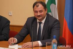Совместное заседание депутатов областной и городской Дум Курган, улыбка, руденко сергей