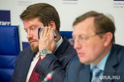 Пресс-конференция в ТАСС по началу театрального сезона в Свердловской области. Екатеринбург, бадаев алексей
