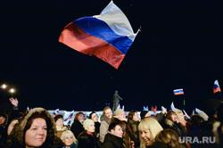 Крым. Референдум., флаг россии