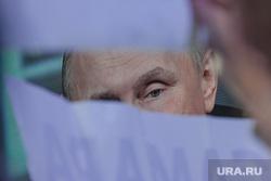 Пресс-конференция Путина В.В. Москва., плакаты, путин на экране