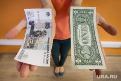Курс доллара, купюры, курс, полтинник, пятьдесят рублей, валюта, деньги, наличные, доллары