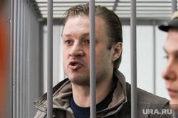 Вынесение меры пресечения Сандакову. Екатеринбург, решетка, сандаков николай