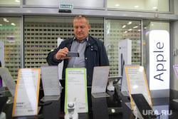 Начало продажи iphone 6. Екатеринбург, apple