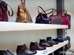 Клипарт по теме Магазин одежды. Курган, сумки, обувь, магазин