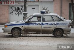 Клипарт. Екатеринбург, патруль