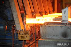 Мечел. Металлургия. Челябинск., опасная зона, металлургия, кузница, завод