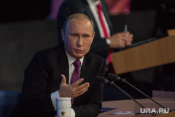 Путин. Пресс-конференция. Москва, путин владимир