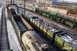 Клипарт. Челябинская область, товарные вагоны, товарняк, железнодорожные пути, железная дорога