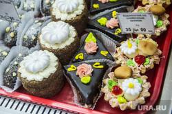 Клипарт. Екатеринбург, буфет, администрация екатеринбурга, сладости, кондитерские изделия, пирожные, вкусняшка