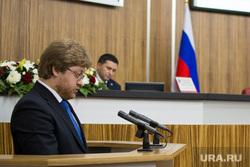 Доклад Кобылкина в Заксобрании, портрет, степанов василий