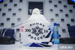 Пресс-конференция, посвященная проведению Лыжни России. Екатеринбург, лыжня россии, шапка, 2016