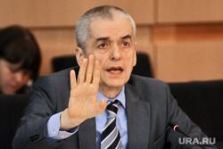 Медиафорум по проектам ЕР. Москва, онищенко геннадий, жест рукой