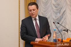 Публичные слушания областного бюджета Курган, ермаков константин
