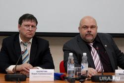 Пресс-конференция ректора КГУ Курган, шалютин борис, ерихов михаил