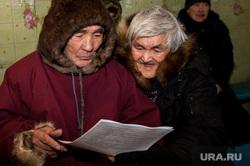 Нумто, Белоярский район, ненцы, коренные народы, кмнс