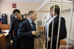 Сандаков Николай. Суд. Челябинск., колосовский сергей, сандаков николай