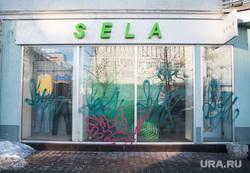 Разрисованные витрины. Екатеринбург , вандализм, sela, села, граффити, разрисованные витрины
