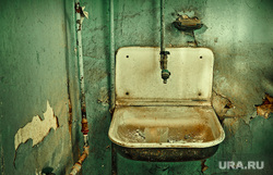 Клипарт. Пермь , водопровод, ржавчина, жкх, разруха