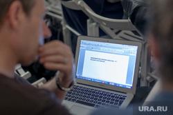 Онлайн пресс-конференция Михаила Ходорковского. Москва, ноутбук