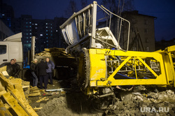 Башенный кран рухнул на жилой дом Екатеринбург Куйбышева 21