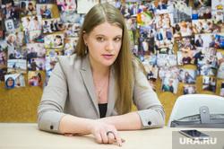 Интервью с Валерией Рытвиной. Екатеринбург, рытвина валерия