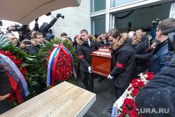 похороны крачковской натальи фото