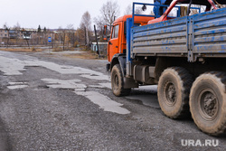 Карабаш. Челябинск., дорога, грузовик, асфальт