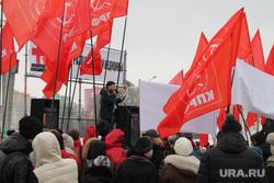 Митинг против Ковтун
