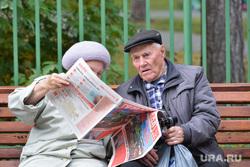 Общественно политический вернисаж. Челябинск., газета правда, пенсионеры