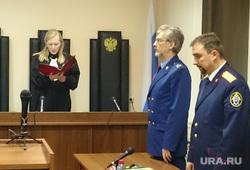 Николай Сандаков в Центральном райсуде Челябинска., приговор, бедерин игорь