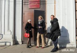 Суд советского района по Сандакову. Челябинск., сандакова ирина, колосовский сергей