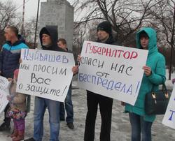 Камышлов МИТИНГ против застройщика мошенника Блинова