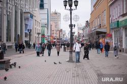 Чистые улицы Екатеринбурга