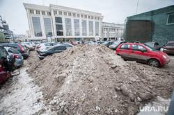 Снег  в Екатеринбурге. Уборка города., сугроб, грязный снег