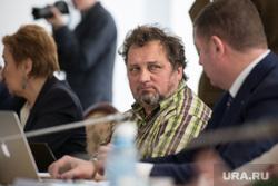 Заседание правозащитников в Зале свободы в Ельцин Центре. Екатеринбург