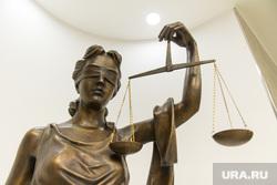 Арбитражный суд ХМАО. Новое здание. Ханты-Мансийск, фемида, весы, статуя, правосудие, суд, юриспруденция