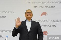 Конференция РПР-ПАРНАС. 15 ноября 2014г. Москва, касьянов михаил, приветствие, партия парнас
