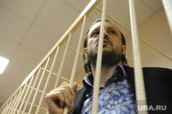Сандаков мера пресечения суд Челябинск, сандаков николай