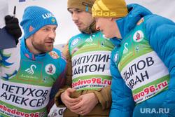 Лыжный забег в Лебедево, алыпов иван, шипулин антон, петухов алексей