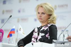 Гайдаровский форум. 14 января 2015г Москва, голикова татьяна, портрет