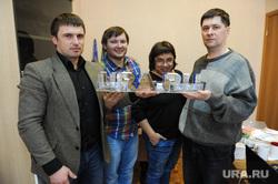 Подарок URA.Ru от Степовика Евгения. Челябинск., леонов сергей, васин владимир, степовик евгений, золотухина альбина, подарок урару