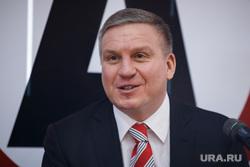 Пресс-конференция Алексея Боброва, президента ХК