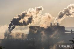 Клипарт. Челябинская область, дым, утро, ммк, рассвет, экология