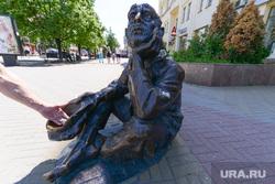 Скульптура нищего. Челябинск., попрошайка, скульптура, кредит, нищий, банкрот, бедность