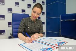 Пресс-конференция по праймериз ЕР в ТАСС. Екатеринбург, михалкова юлия