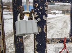Антисанитарийный пустырь с собаками вместо Центрального рынка. Екатеринбург., закрыто, замок, вход